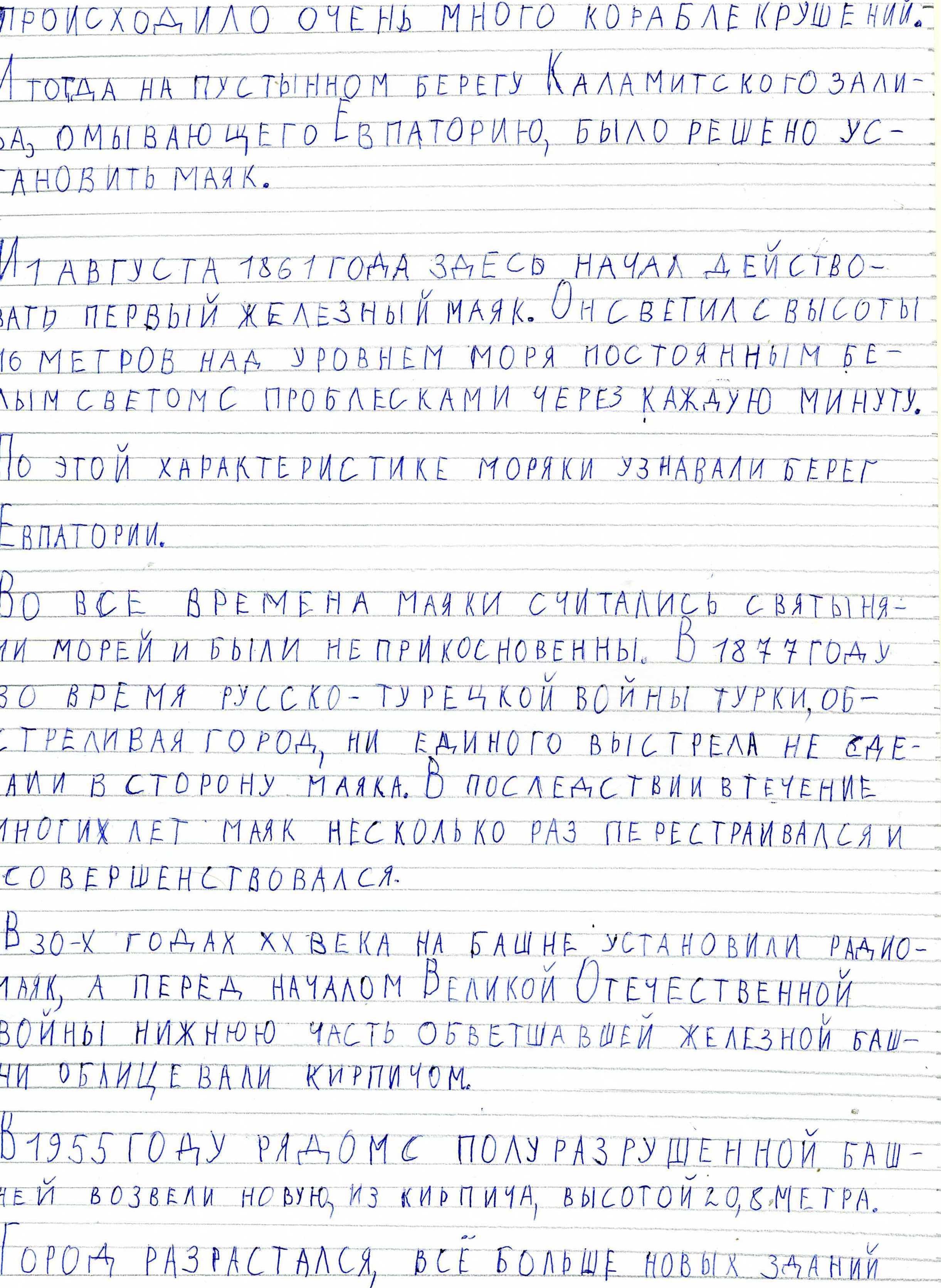 C:\Documents and Settings\Администратор\Мои документы\Мои рисунки\img023.jpg