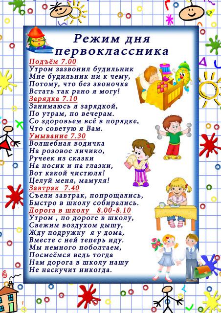 hello_html_m45886329.jpg