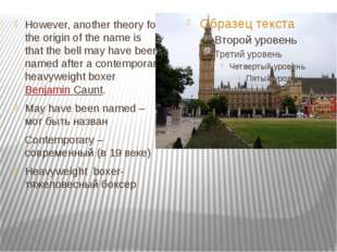 However, another theory for the origin of the name is that the bell may have