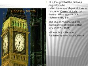 It is thought that the bell was originally to be called Victoria or Royal Vi