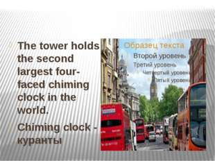 The tower holds the second largest four-faced chiming clock in the world. Chi