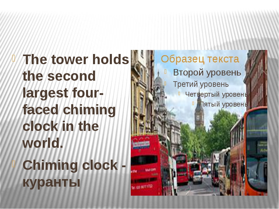 The tower holds the second largest four-faced chiming clock in the world. Chi...