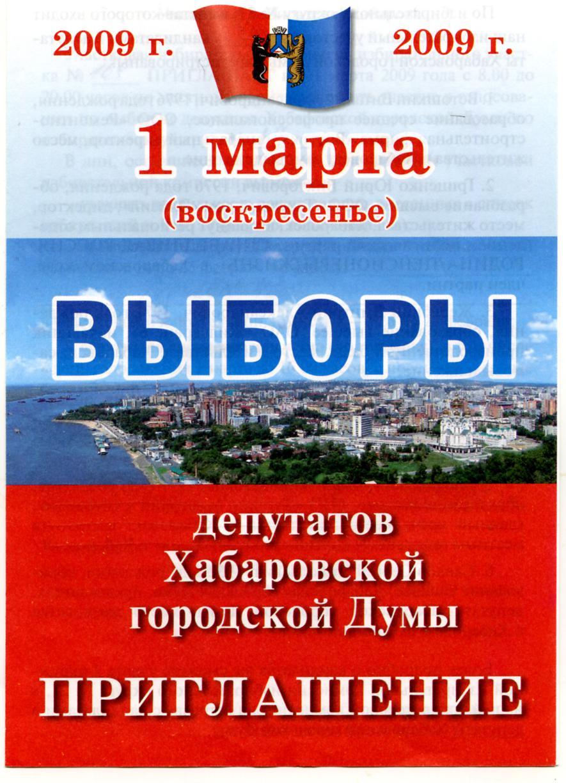 C:\Documents and Settings\Admin\Рабочий стол\File0295.tif