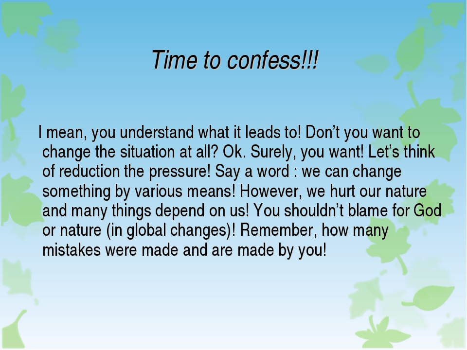 Time to confess!!! I mean, you understand what it leads to! Don't you want to...
