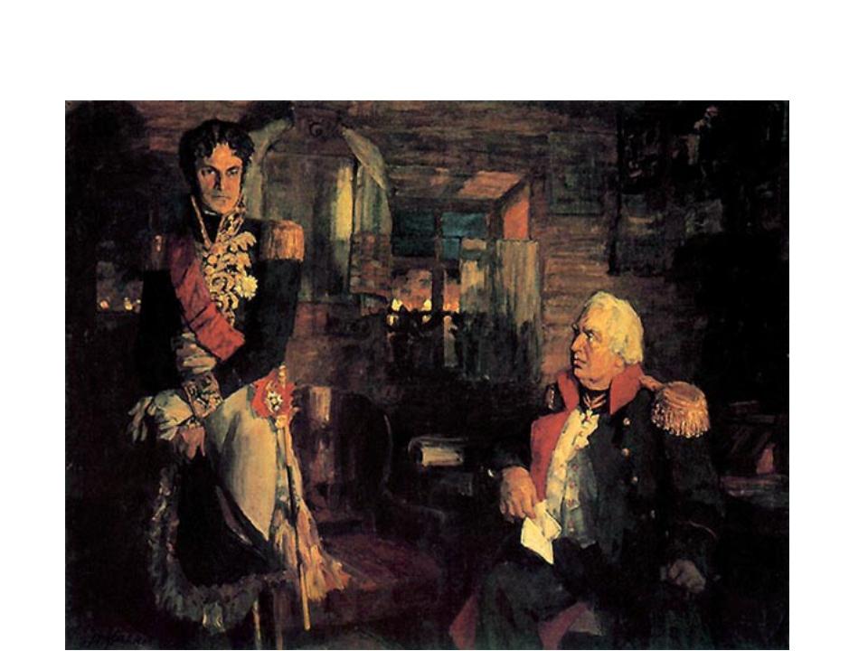 Война 1805год.