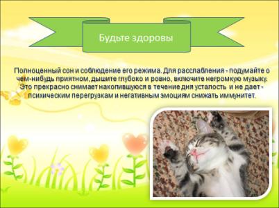 hello_html_5f7825aa.png
