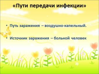 hello_html_m44f9914b.png