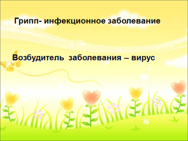 hello_html_m60d95410.png