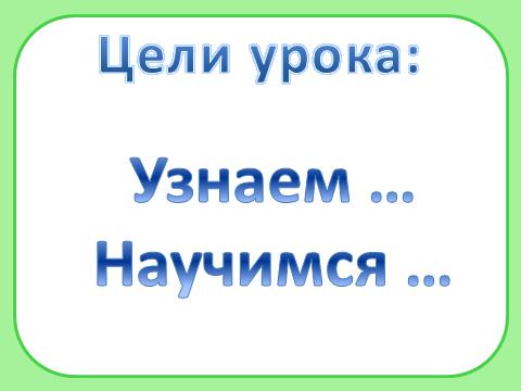 hello_html_m33fe72dd.png
