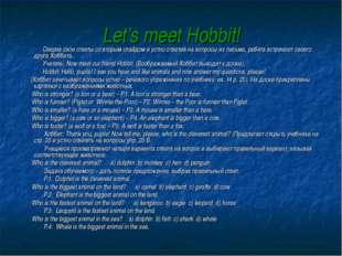 Let's meet Hobbit! Сверив свои ответы со вторым слайдом и устно ответив на во