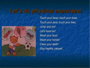 Let's do physical exercises! Touch your head, touch your nose, Touch your ear