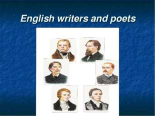 English writers and poets