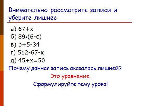 hello_html_6d042f1d.png