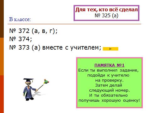 hello_html_m1b512c93.png