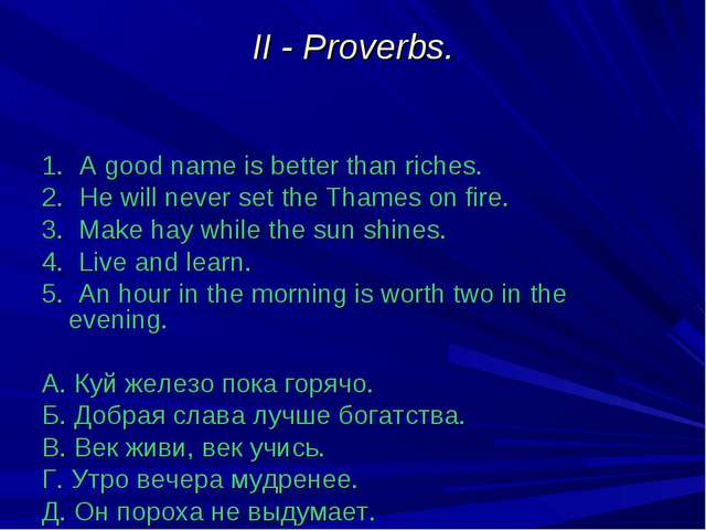 II - Proverbs. 1. A good name is better than riches. 2. He will never set the...