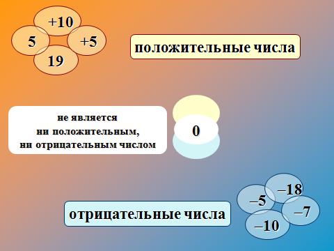 hello_html_m5126c3f1.png
