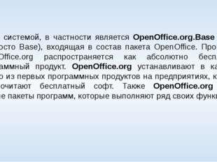 Такой системой, в частности является OpenOffice.org.Base (далее — просто Base