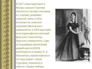 В 1827 семья переезжает в Москву; вначале Тургенев обучается в частных пансио