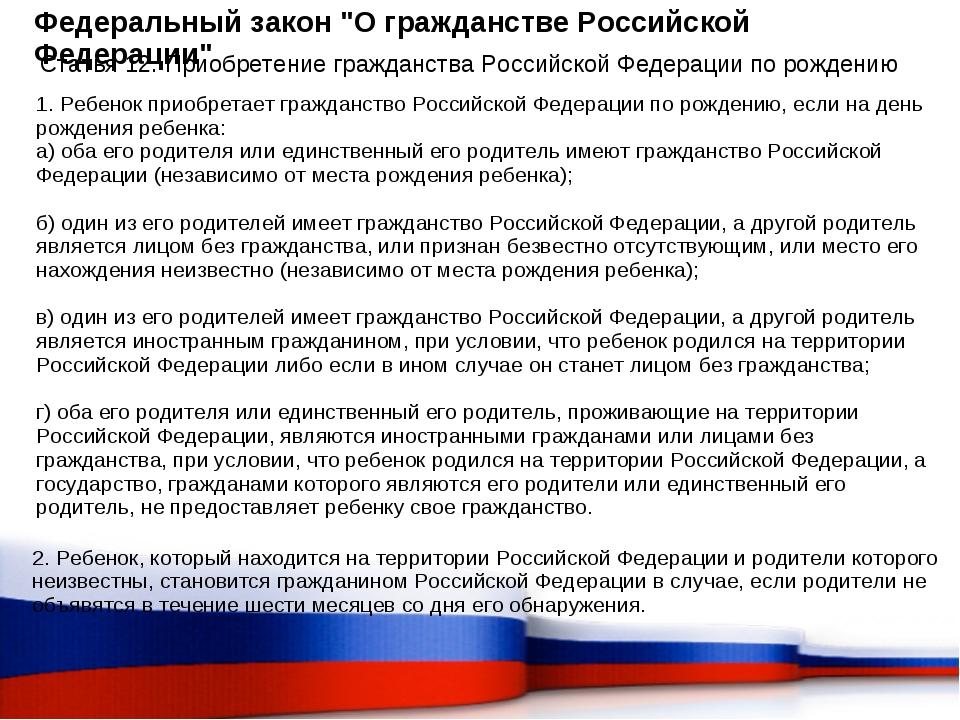 Как получить российское гражданство гражданину пмр догма Мастера