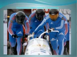 Подготовка спортсменов к олимпиаде