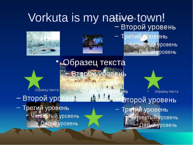 Vorkuta is my native town!