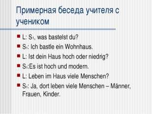 Примерная беседа учителя с учеником L: S1, was bastelst du? S1: Ich bastle ei