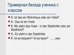 Примерная беседа ученика с классом K: Ist das ein Wohnhaus oder ein Hotel? S1