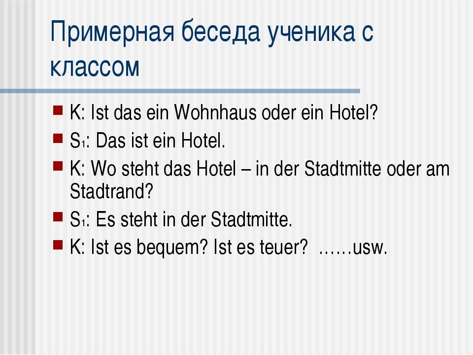 Примерная беседа ученика с классом K: Ist das ein Wohnhaus oder ein Hotel? S1...