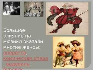 Большое влияние на мюзикл оказали многие жанры: оперетта, комическая опера,
