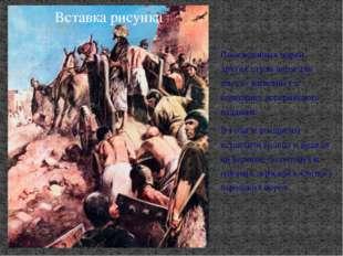 Побежденных царей других стран впрягали вместо животных в колесницу ассирийск