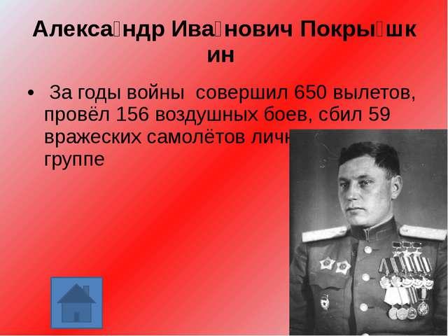 ППШ-41, пистолет-пулемет Шпагина образца 1941 года Пистолет-пулемет с дисковы...