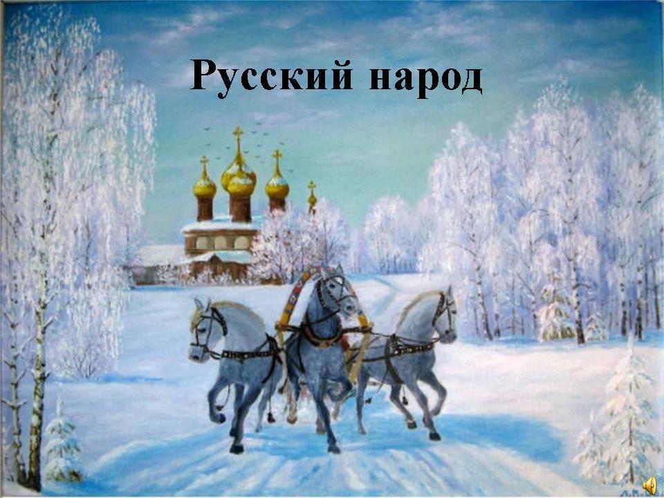 http://festival.1september.ru/articles/605469/presentation/1.JPG