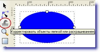 hello_html_4df5ba53.png