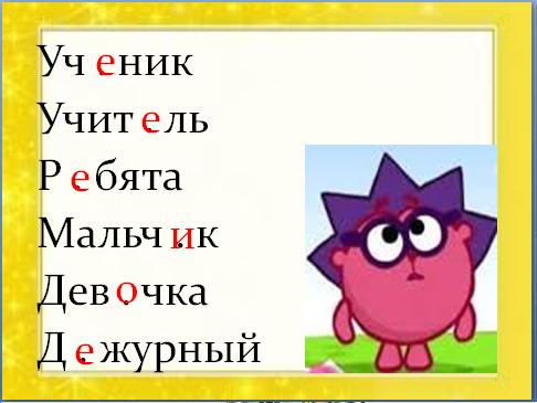 hello_html_14422af4.png
