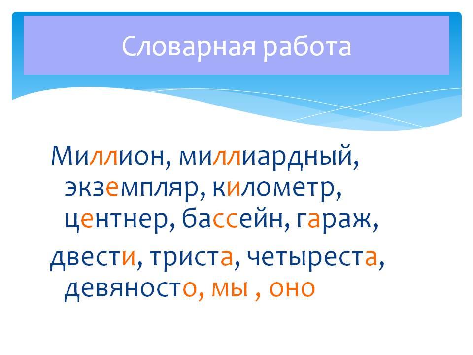 hello_html_m3b847bd9.png