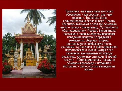 http://rpp.nashaucheba.ru/pars_docs/refs/47/46610/img17.jpg