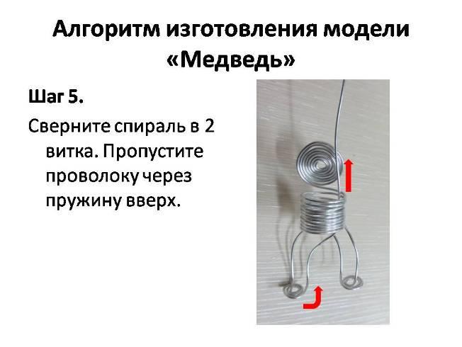hello_html_5313ab62.jpg