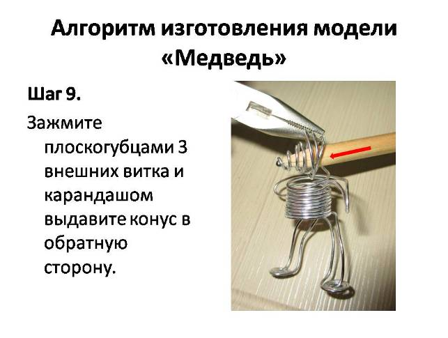 hello_html_m42b9599e.jpg