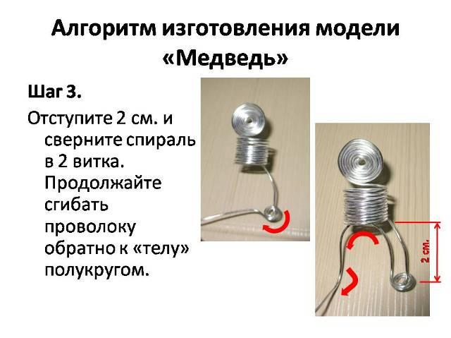 hello_html_m47baf8ae.jpg