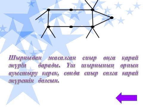 hello_html_210fe3e0.png
