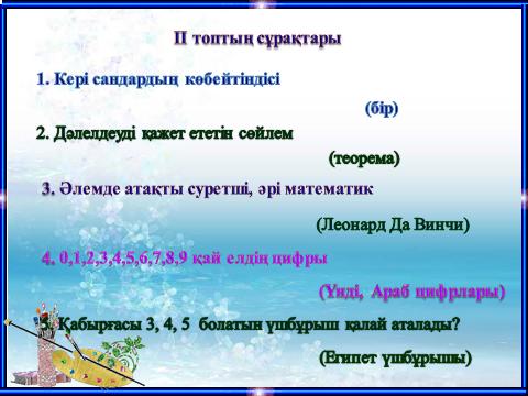 hello_html_7f00ba20.png