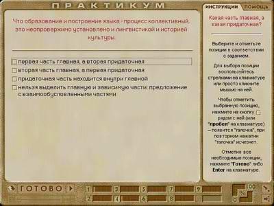 hello_html_34b93d04.jpg