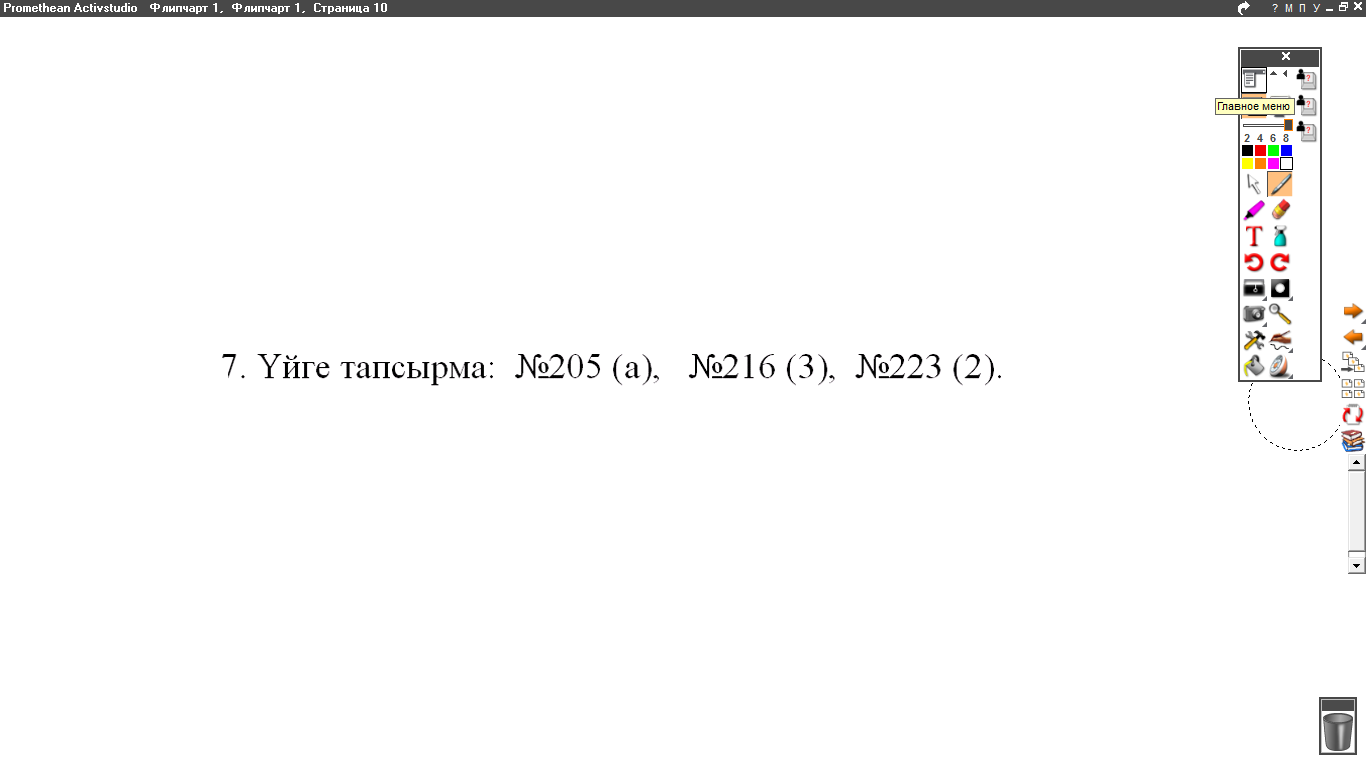 hello_html_m50e2d4e5.png