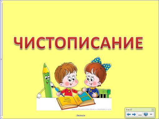 hello_html_16b43d7b.png