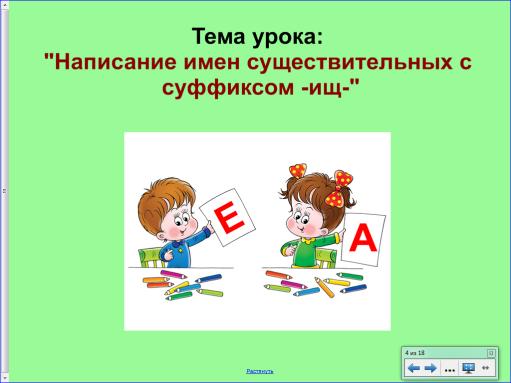 hello_html_eadfa01.png