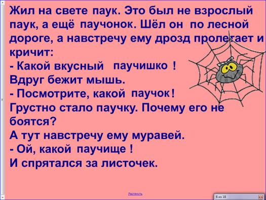 hello_html_m2e11595e.png