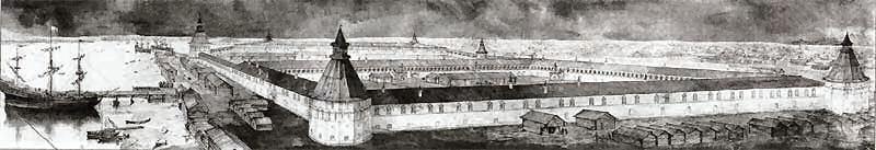 Вид Гостиного двора в 1687 году. Гравюра