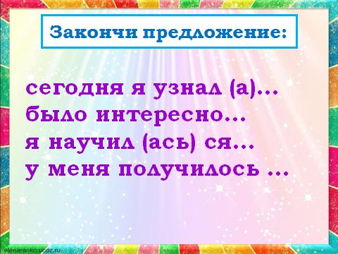 hello_html_m2de1c1c6.png