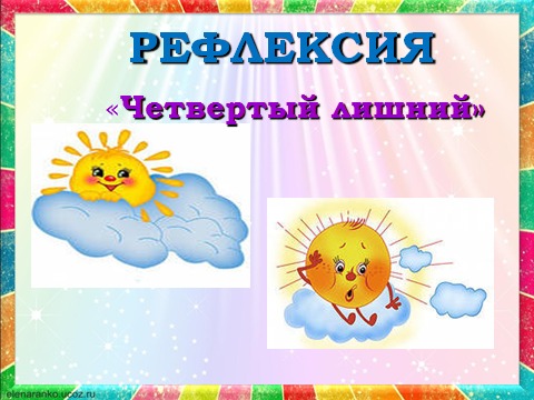 hello_html_m7ff3421e.png