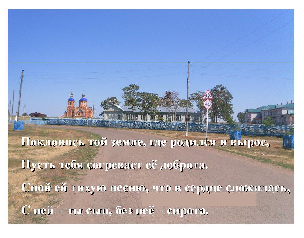 hello_html_m661d7235.jpg